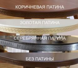 "Стол круглый раздвижной  ""Эллада"" Р5"
