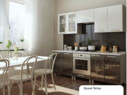 "Модульная кухня  ""Титан"""