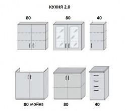 """Кухонный гарнитур """"Шоколад"""" 2,0 м"""