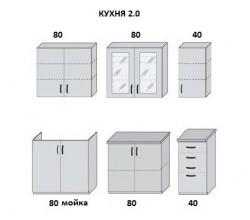 """Кухонный гарнитур """"Татьяна"""" 2,0 м"""
