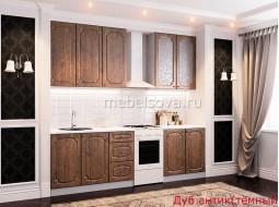 """Кухонный гарнитур """"Классика"""" 2,0 м"""